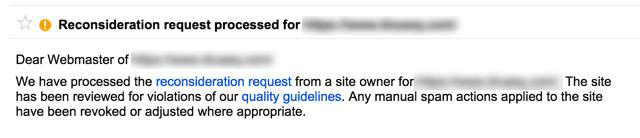Dreaded Google Reconsideration Request Response