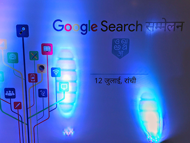 Google Search Conference In India