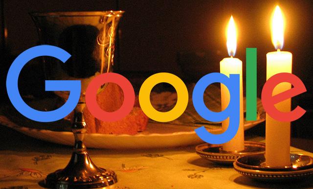 Google Shabbat