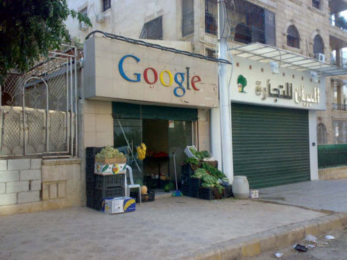 Middle East Google Store