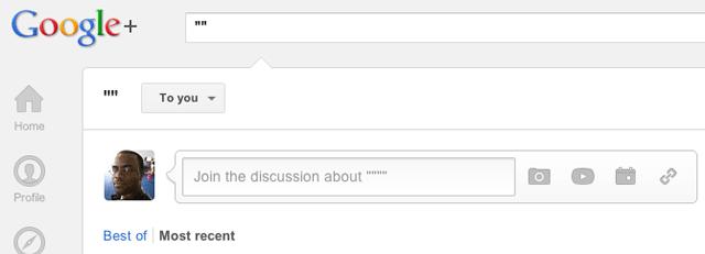 Incoming Stream In Google+