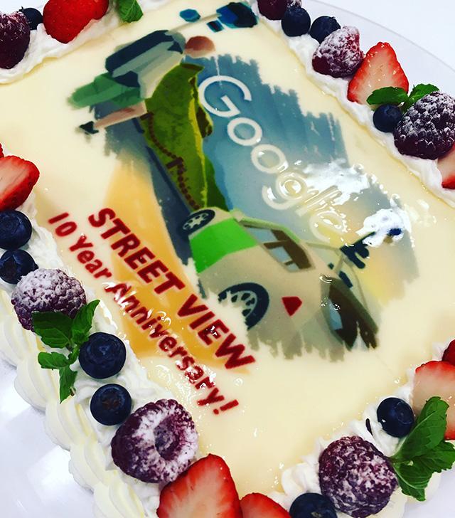 Google Street View 10 Year Anniversary Cake
