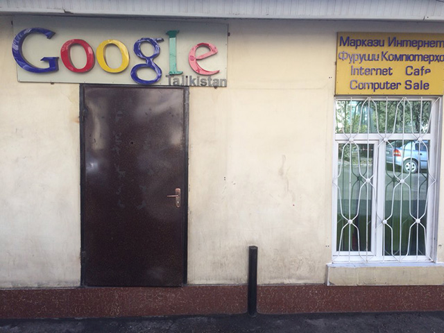 Google Tajikistan Office