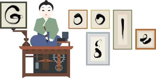 Google Japan's Tanaka Hisashige Logo