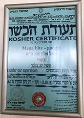 Google Tel Aviv's Mega Bite Restaurant's Rabanut Kosher Certificate