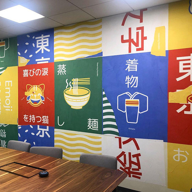 Google Tokyo Themed Conference Room Wheat Paste Poster Wall