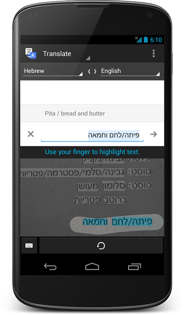 image camera input translation within the Google Translate app for Android