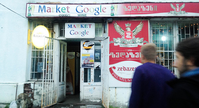 The Google Market