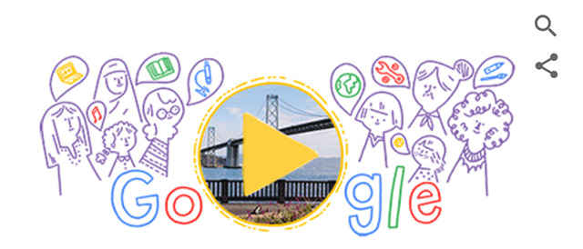 Google International Women's Day 2016 Video Doodle