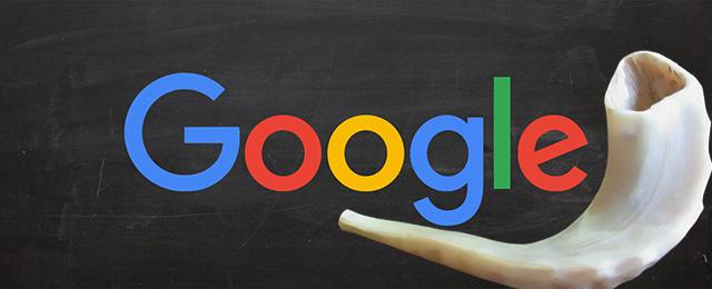 google yom kippur