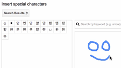 HTML Character Search