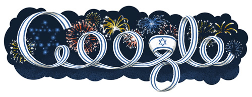 Google Israel 65th Birthday Doodle