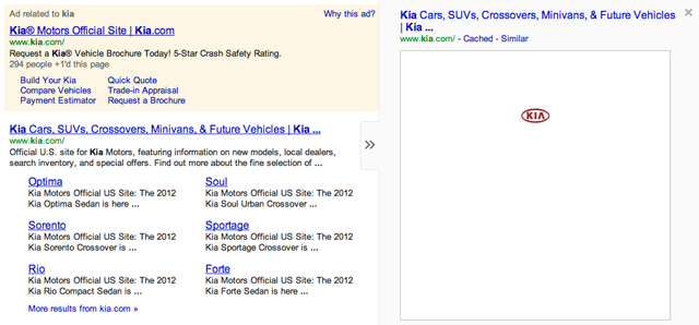 Kia Google Preview