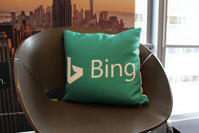 Microsoft Bing Pillow