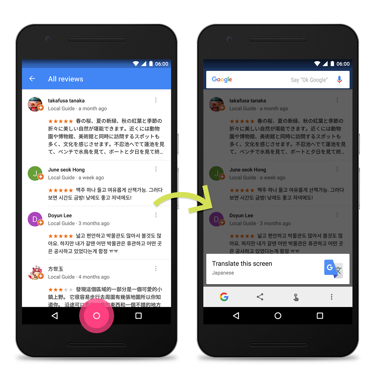 Google Now On Tap Now With Translation, Discover & Barcode Search