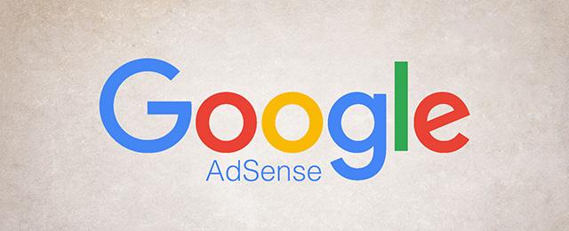 Google AdSense User First Program