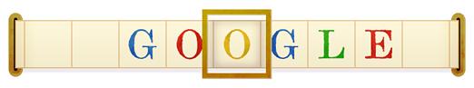 Alan Turing Google Logo