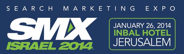 SMX Israel 2014