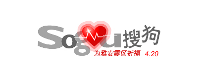 Sogou Earthquake Logo