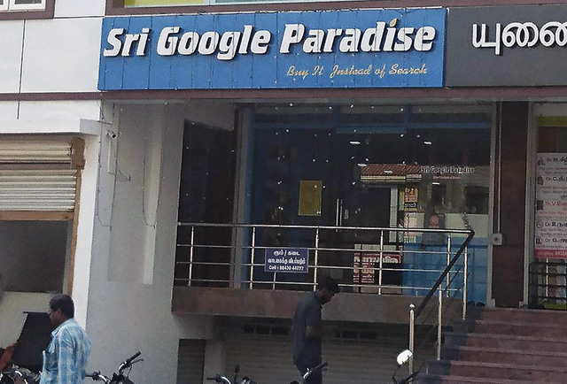 Sri Google Paradise In India