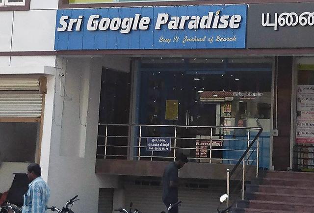Sri Google Paradise In India