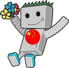 GoogleBot China