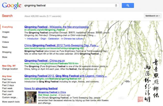 Google Qingming Festival - click for full size