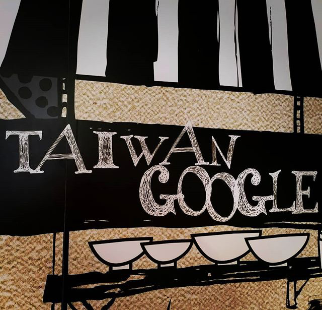 Taiwan Google Art