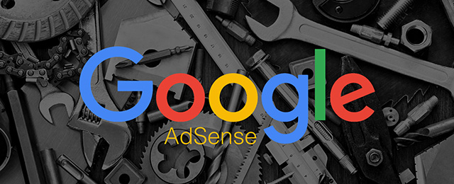 New Google AdSense Interface Now The Default Interface