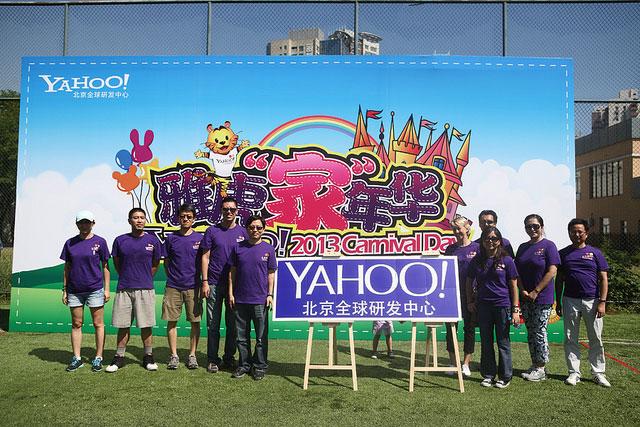 Yahoo Carnival