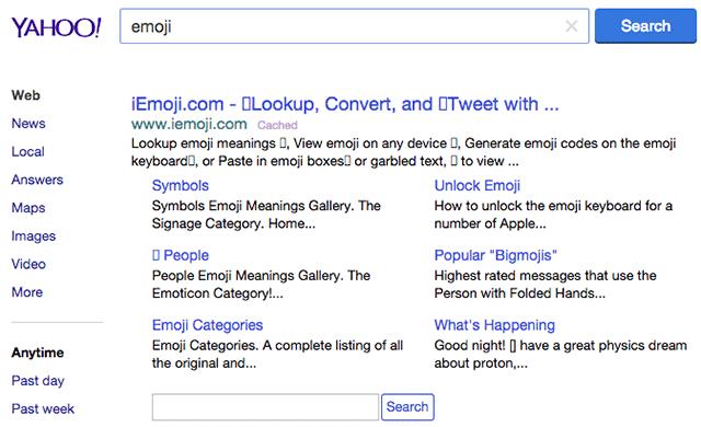 Yahoo Search Emoji