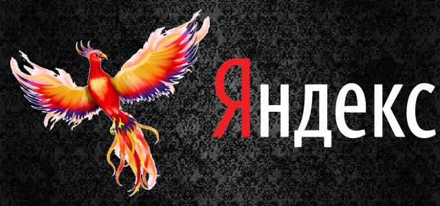 Yandex Palekh