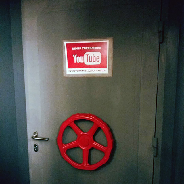 Google Moscow YouTube Safe Room