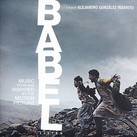 Gustavo Santaolalla Deportation/Iguazu (from Babel) cover art