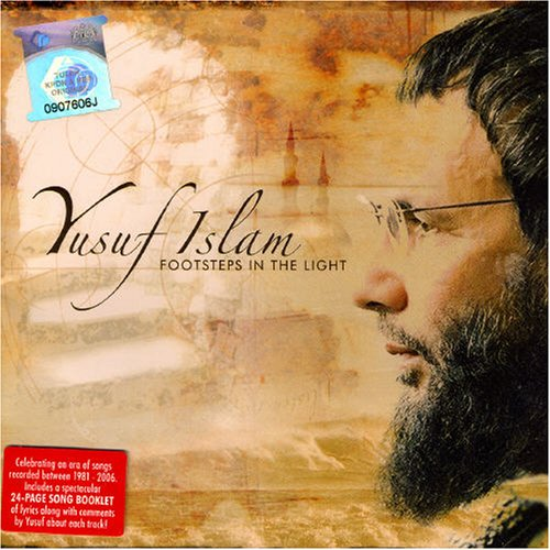 Yusuf/Cat Stevens Wild World cover art
