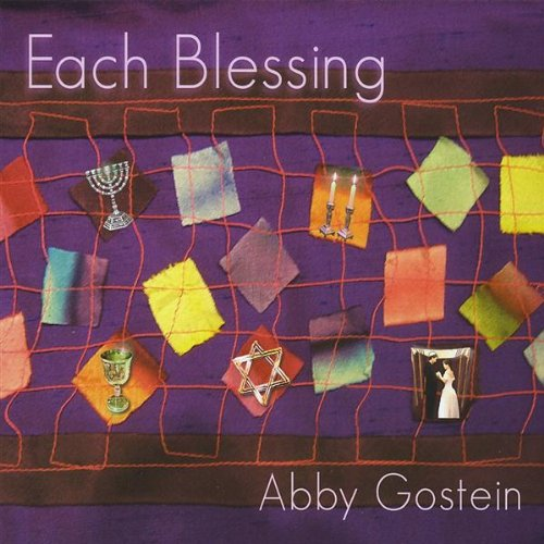 Abby Gostein Blessed Are We, B'ruchim Haba'im cover art