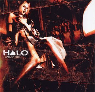 Halo Sanctimonious cover art
