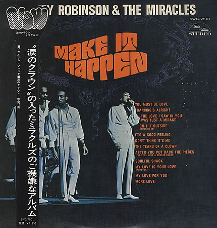 Smokey Robinson & The Miracles The Tears Of A Clown cover art