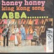 Abba: Honey, Honey