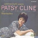 Patsy Cline You're Stronger Than Me cover art