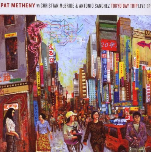 Pat Metheny The Night Becomes You cover art