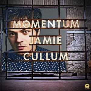 Jamie Cullum Everything You Didn't Do cover art