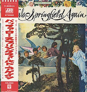 Buffalo Springfield Rock And Roll Woman cover art