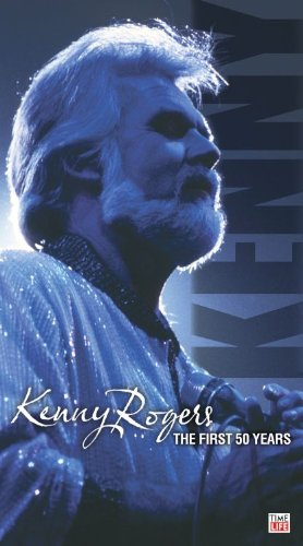 Kenny Rogers Lucille cover art