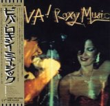 Roxy Music:Pyjamarama