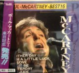 Rock Show sheet music by Paul McCartney