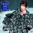 Shirley Horn: The Best Is Yet To Come