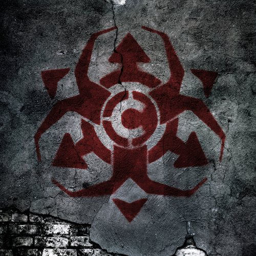Chimaira Secrets Of The Dead cover art