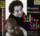 C-Jam Blues sheet music by Oscar Peterson