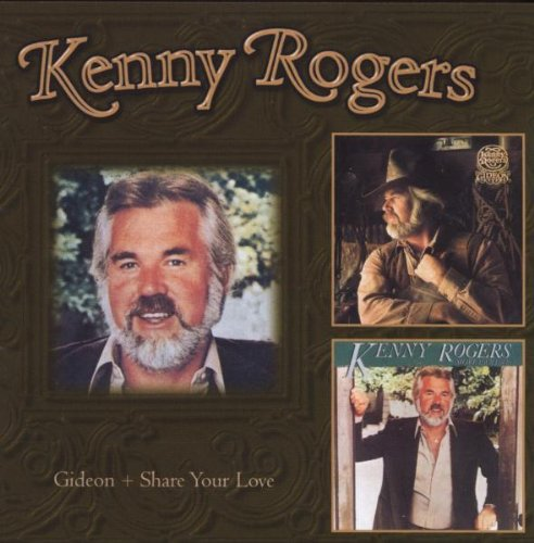 Kenny Rogers Share Your Love With Me cover art